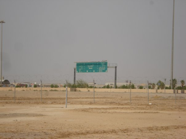 Highway beside the airport on the way to Basrah