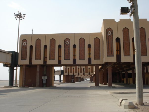 Basrah International Airport