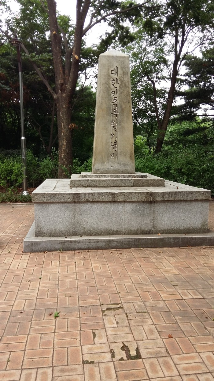 This is the Memorial of Korean Independence. It was