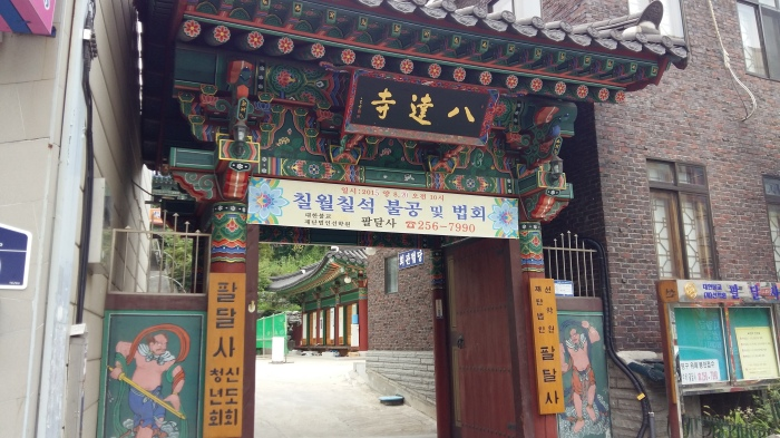 On the way back to the bus, we came across a Buddhist monastery. Like all traditional Korean architecture, the buildings were very colorful.