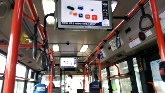The buses had TV and free WiFI!