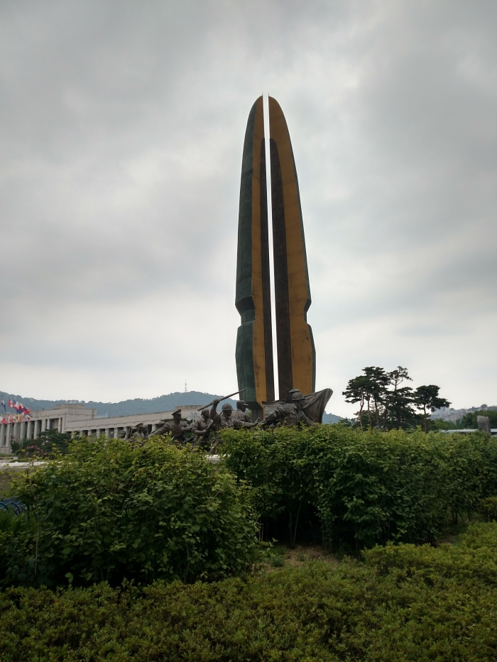 Tower of Korean War