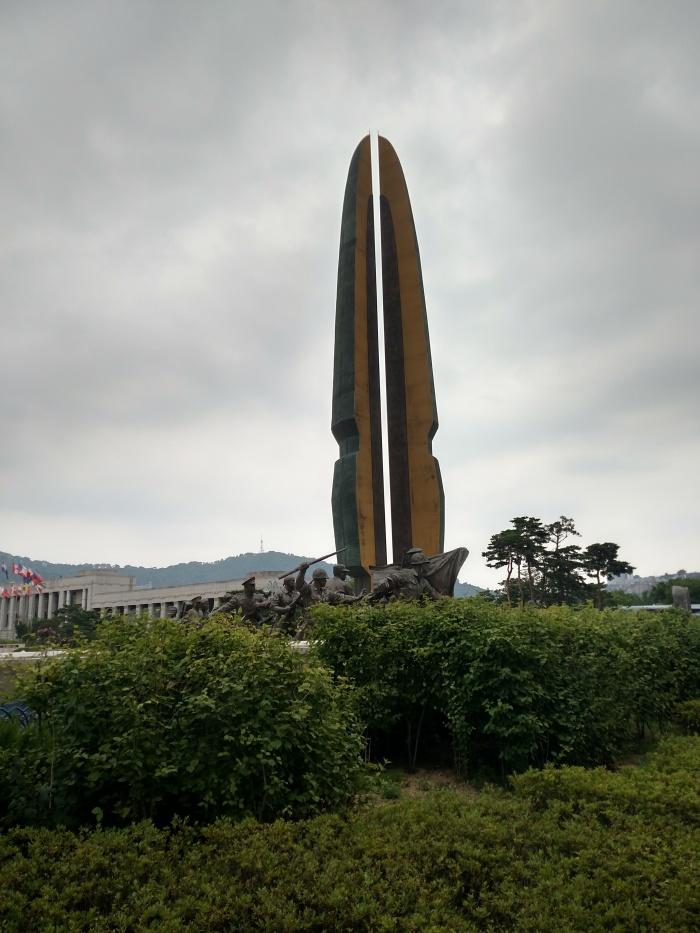 Tower of Korean War