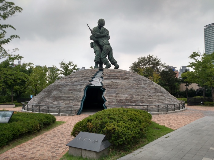 The Statue of Brothers