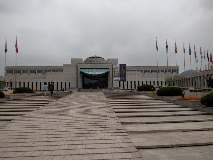The Korean War Memorial/Museum