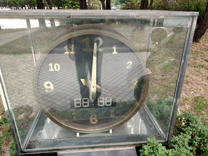 The Clock of Hope for Peaceful Reunification