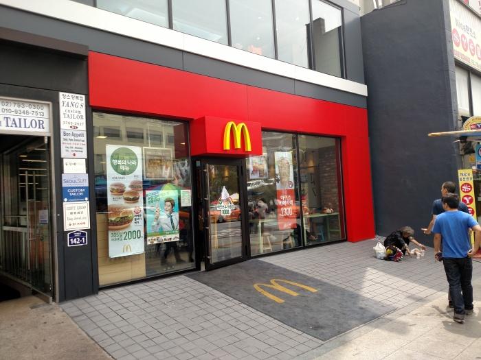 Itaewon McDonald's