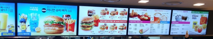 Korean McDonalds Menu Board