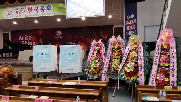 Not sure about these flower arrangements, but there were several at the front of the auditorium (2 of the voting booths are on the left).