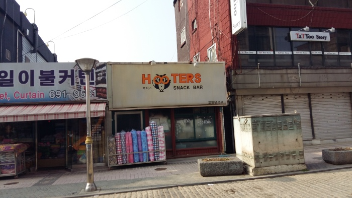 Hooters Snack Bar Pyeongtaek