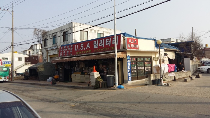 USA Military Surplus Pyeongtaek