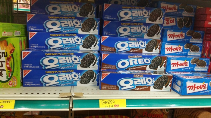 Pyeongtaek Korean Oreos