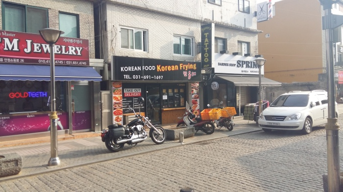 Korean Food Pyeongtaek