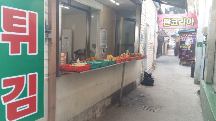 Pyeongtaek snack bar
