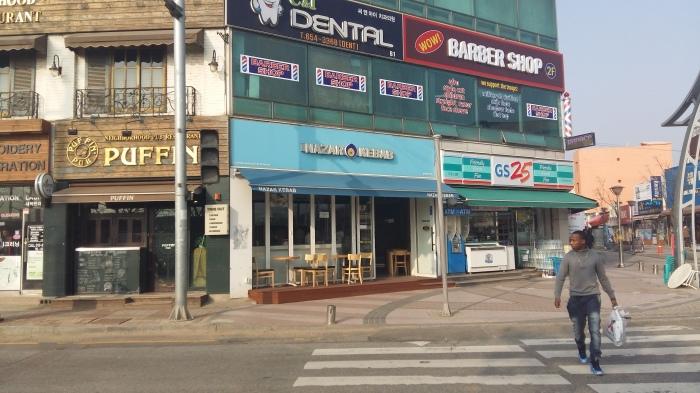 Nazar Kebab Pyeongtaek