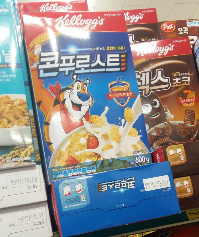 Korean Frosted Flakes