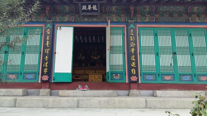 Suwon Buddhist temple