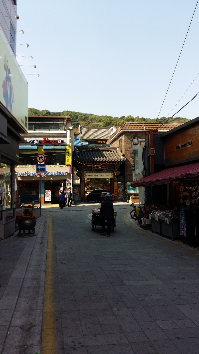 A Buddhist Temple in Suwon.