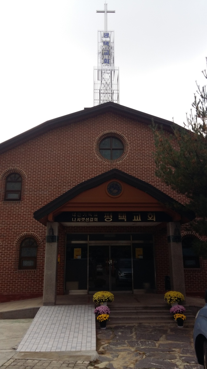 A Church of the Nazarene in Pyeongtaek