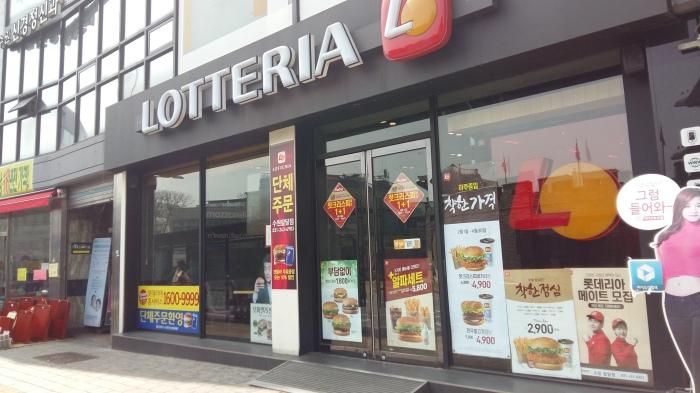 Suwon Lotteria