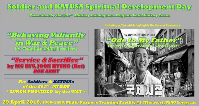 501st MI BDE Soldier & KATUSA Spiritual Development Day