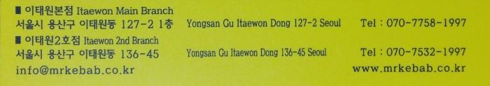 Mr. Kebab Itaewon