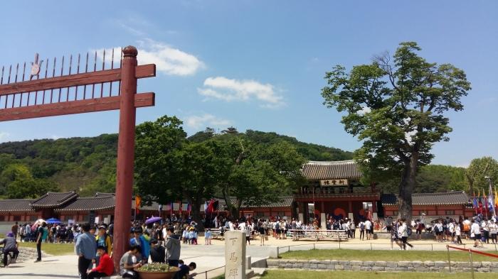 Hwaseong Haenggung Palace