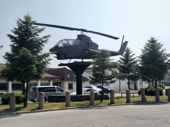 Camp Humphreys Cobra