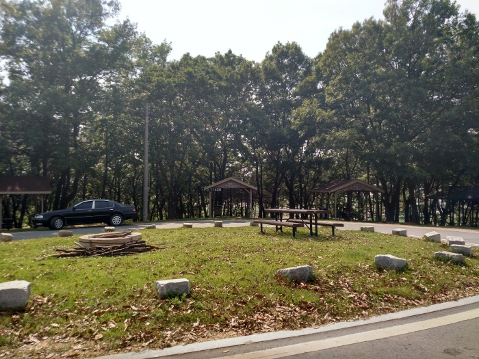Camp Humphreys Beacon Hill Park
