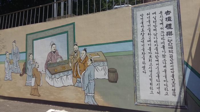 Suwon Hyanggyo