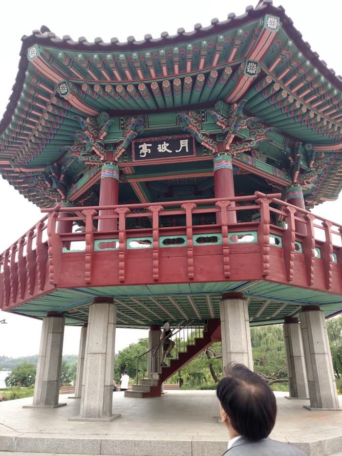 Ilsan Lake Park