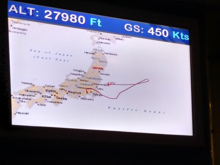 You can see our flight path. Well on the way, then turning around to go back to Japan!